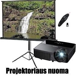 Multimedia projektoriaus gobo ekrano nuoma Kaune